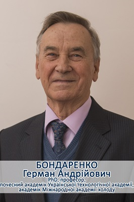 state-prize-of-ukraine-in-science-and-technology-2016